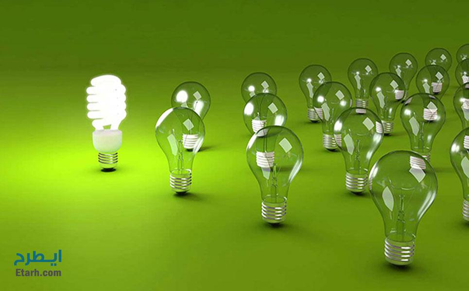 طرح تولید لامپ کم مصرف (1)