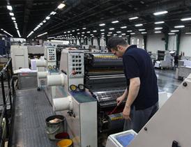 توسعه و تجهیز چاپخانه