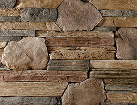احداث واحد سنگبری و تولید سنگ آنتیک