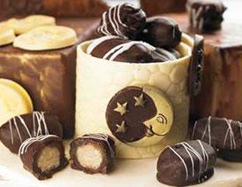 احداث واحد تولید شکلات خرما