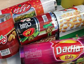 احداث واحد بسته بندی و فرآوری مواد غذایی