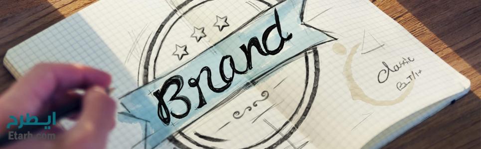 چگونه برندمان را ثبت کنیم؟