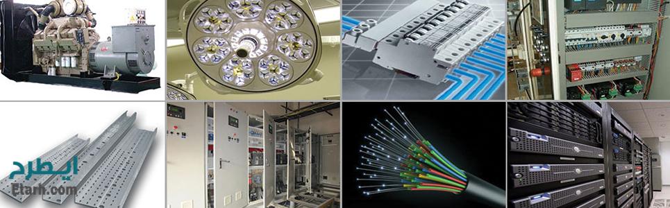 طرح تولید تجهیزات الکتریکی(حسگرها)