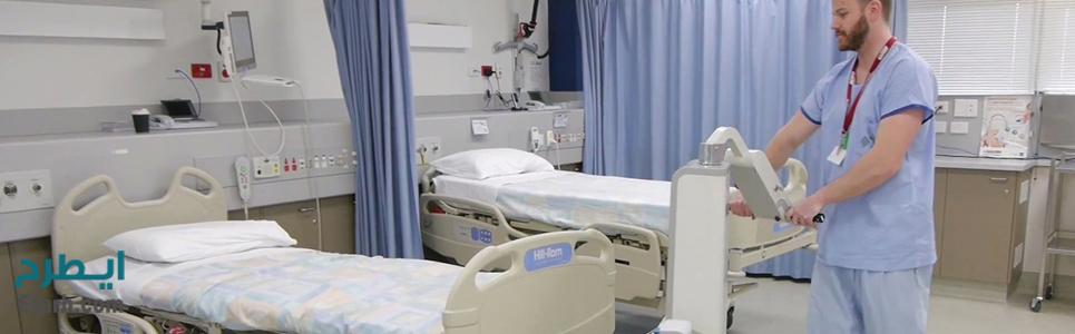 طرح تولید تخت های بیمارستانی