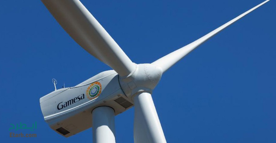 طرح تولید توربین های بادی