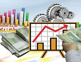 راهنمای فرایند صدور مجوز سرمایه گذاری در بخش صنعت ،معدن،تجارت1
