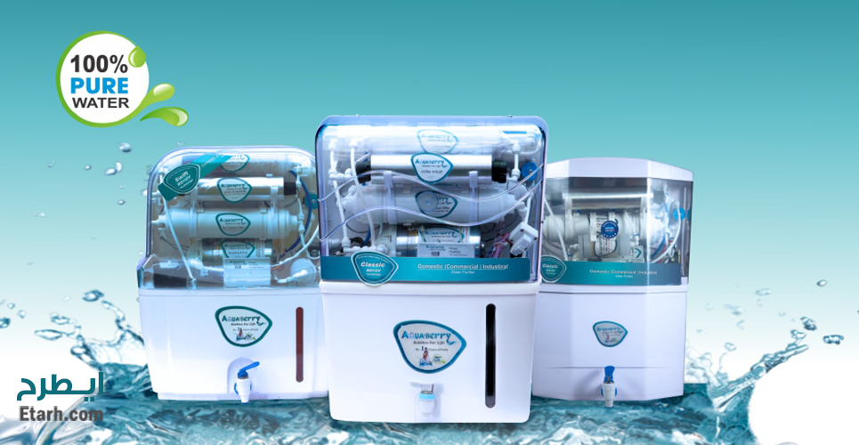 طرح تولید دستگاه تصفیه آب خانگی