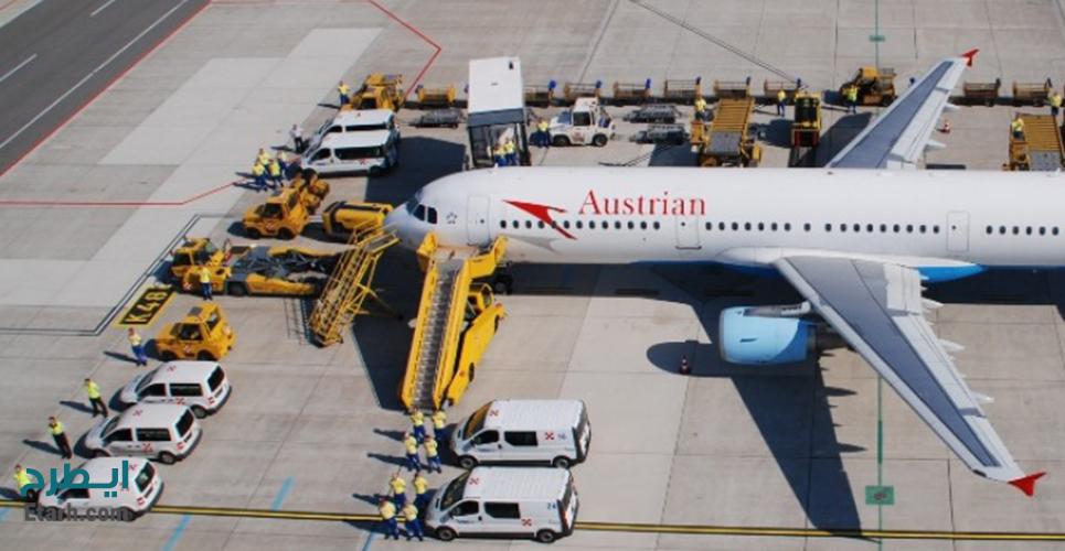 طرح راه اندازی شرکت هندلینگ فرودگاهی