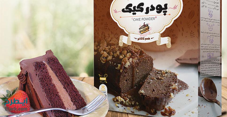 طرح تولید پودر کیک