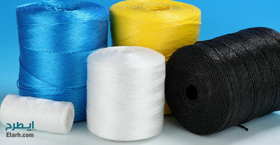 طرح تولید طناب پلاستیکی