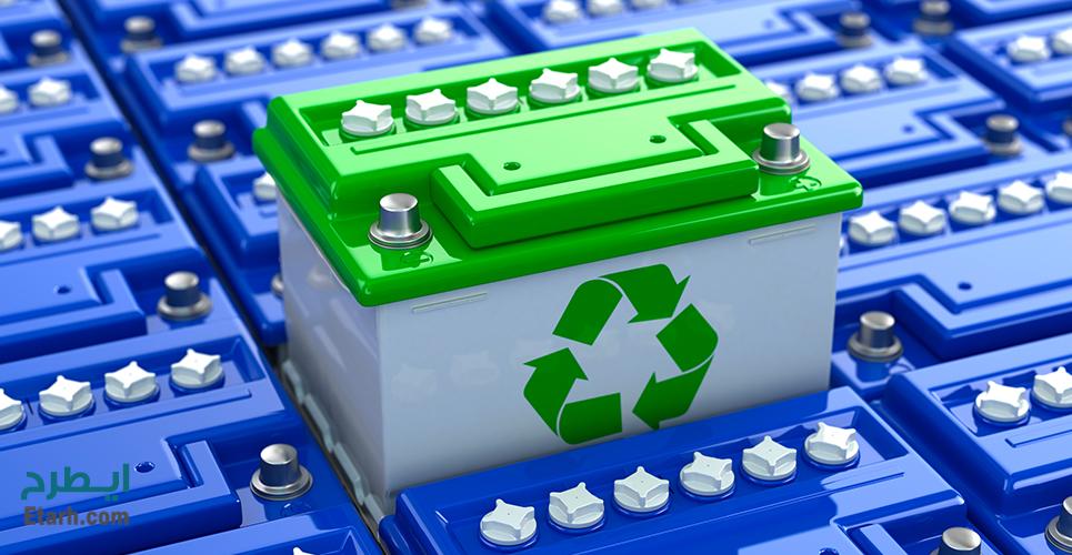 بازیافت باتری فرسوده