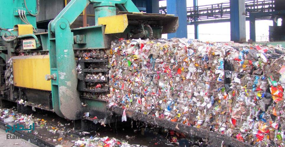 طرح بازیابی ضایعات پلاستیکی