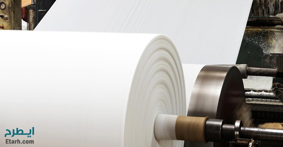 طرح احداث واحد کاغذ و خمیر کاغذ از ضایعات کشاورزی