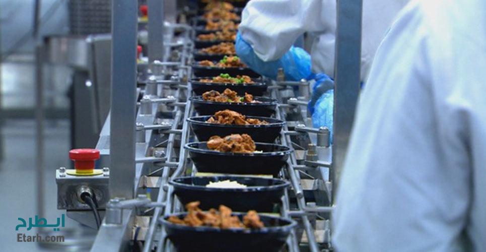 طرح تولید غذای آماده