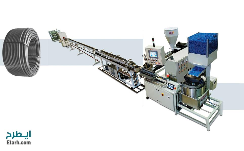 طرح تولید لوله آبیاری میکرو (نوار تیپ)