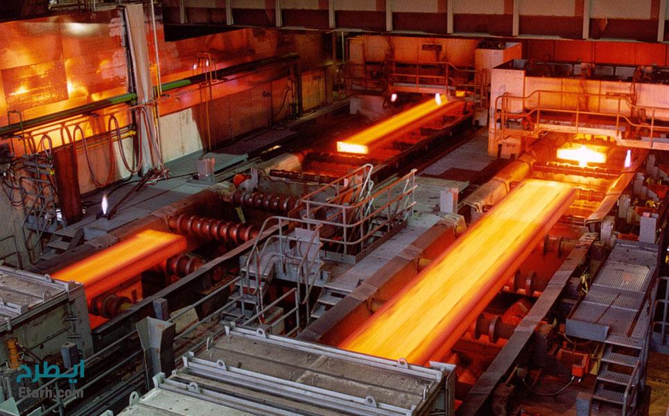 طرح تولید شمش فولادی 1