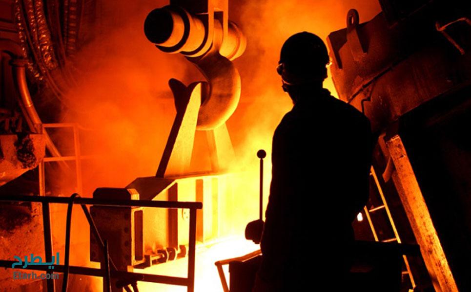 طرح تولید شمش فولادی 3