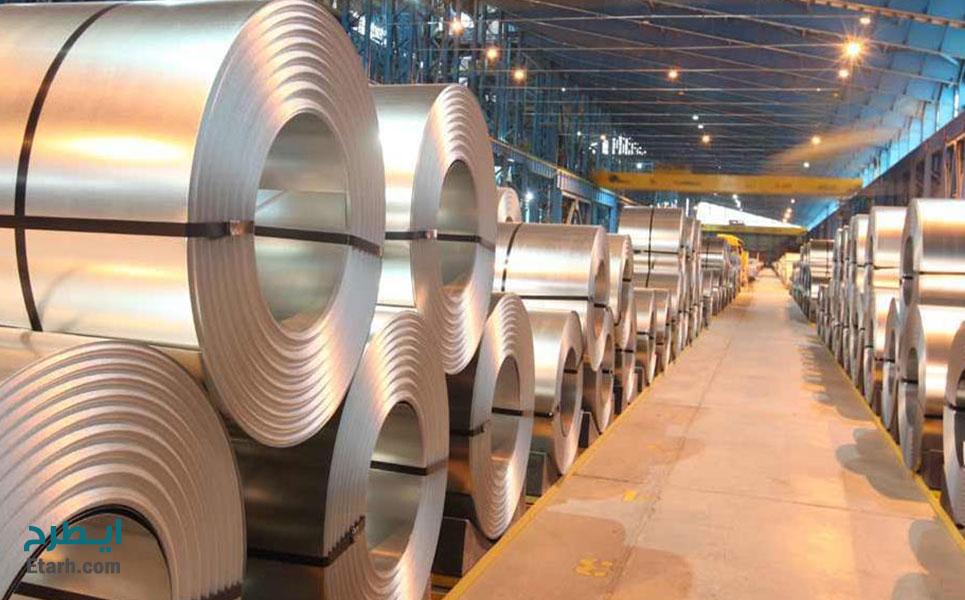 طرح صنعتی در خصوص تولید قطعات ورقی