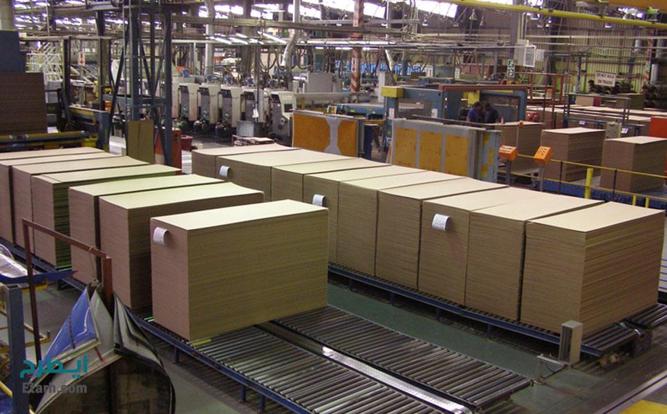 طرح-تولید-کاغذ-فلوتینگ-1