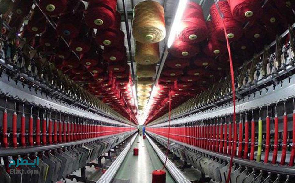 طرح تولید توليد نخ فرش (3)