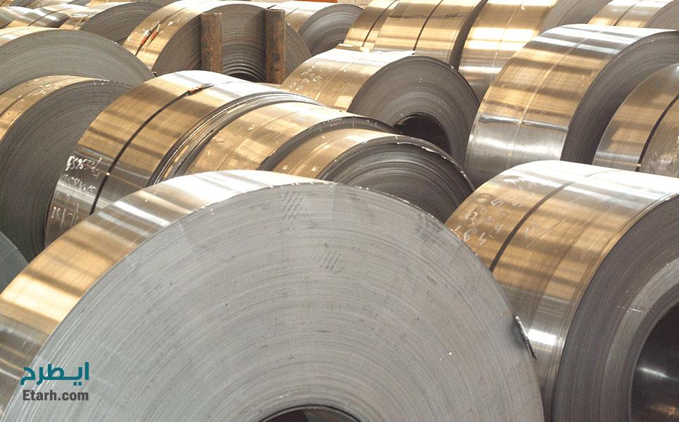 طرح احداث و بهره برداری از واحد گندله سازی -آهن اسفنجی ریخته گری و ورق نورد (1)
