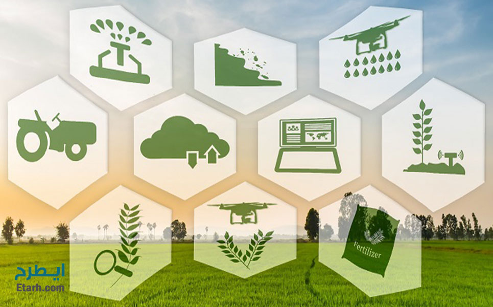طرح احداث کشاورزی هوشمند (4)